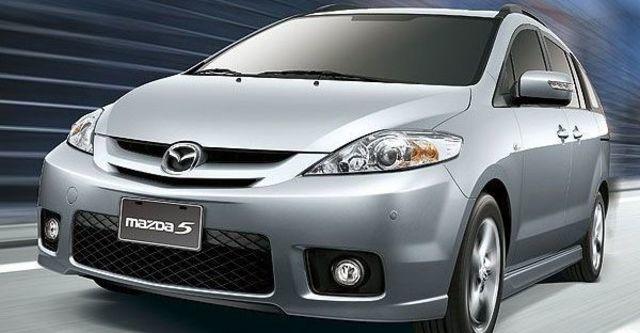 2008 Mazda 5 2.0尊爵型  第1張相片