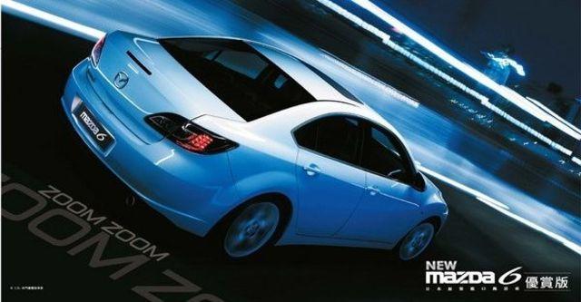 2008 Mazda 6 2.5 優賞版 4D  第6張相片