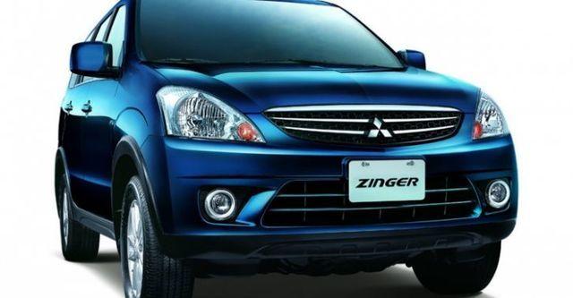 2014 Mitsubishi Zinger 2.4精緻型  第1張相片