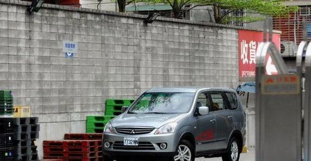 2011 Mitsubishi Super Zinger 2.4精緻型  第1張相片
