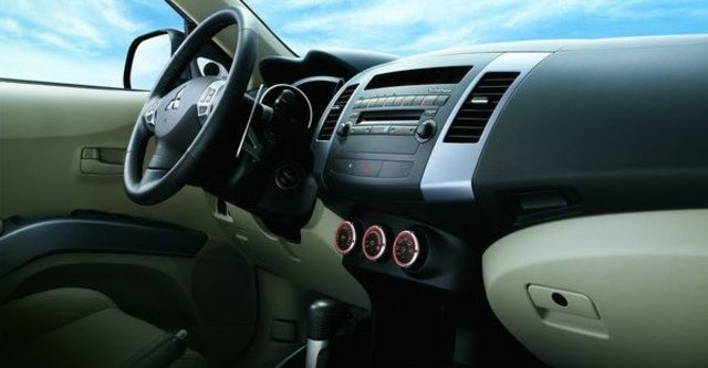2008 Mitsubishi Outlander 3.0  第3張相片