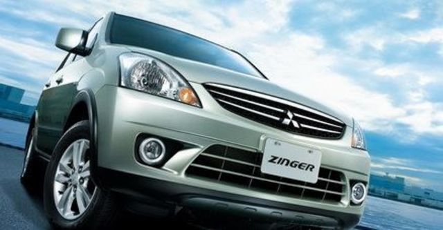 2008 Mitsubishi Zinger 2.4 豪華型  第3張相片