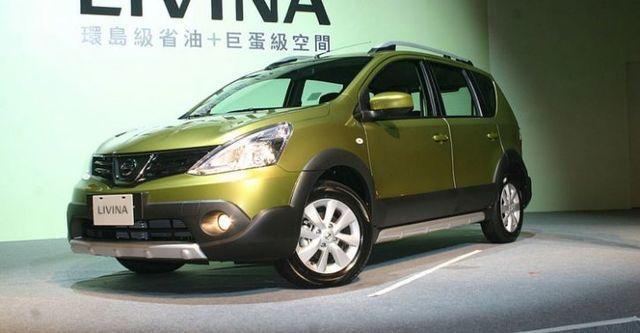 2015 Nissan Livina 1.6旗艦版  第1張相片