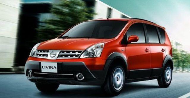 2013 Nissan Livina 1.6 C  第1張相片
