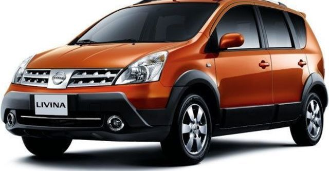 2013 Nissan Livina 1.6 H  第1張相片