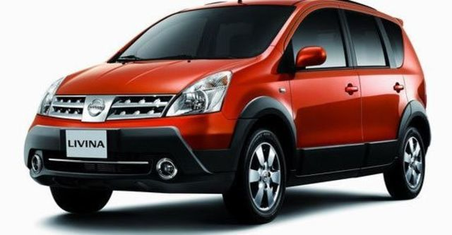2010 Nissan Livina 1.6 H  第1張相片