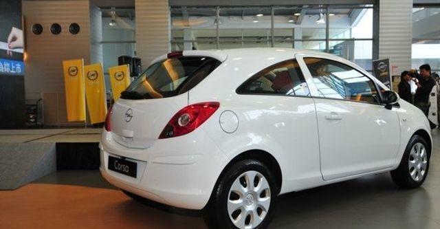2009 Opel Corsa 1.4 Enjoy 3D  第11張相片