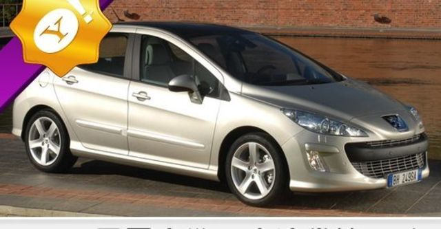 2009 Peugeot 308 1.6 HDi Leather Pack  第1張相片