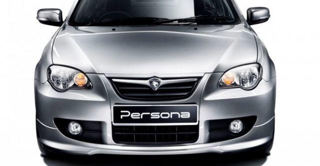 2015 Proton Persona 1.6自排型  第4張相片