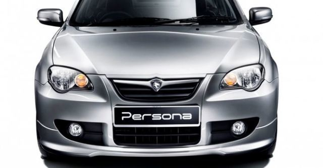 2014 Proton Persona 1.6自排型  第4張相片