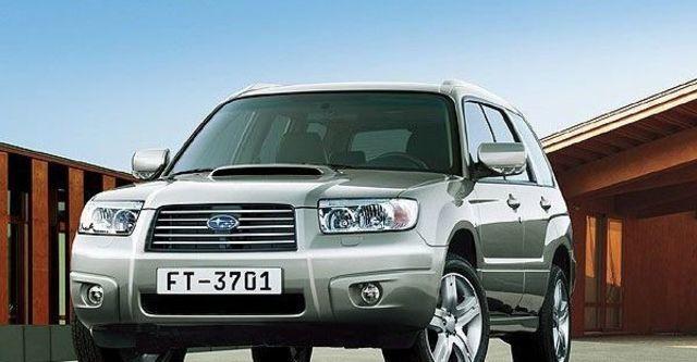 2008 Subaru Forester 2.5XT  第6張相片