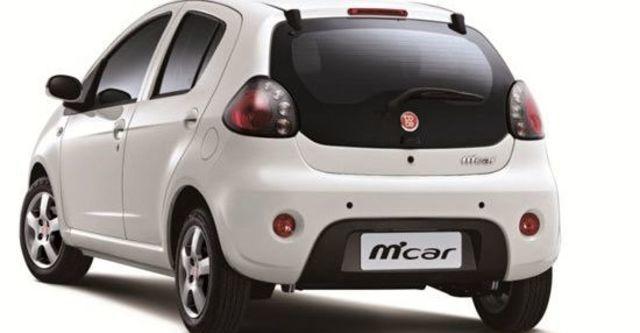 2012 Tobe M'car 1.5 2A自排樂活版  第1張相片