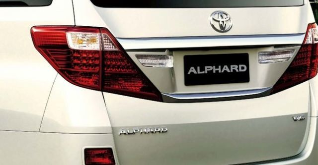 2015 Toyota Alphard 3.5  第5張相片