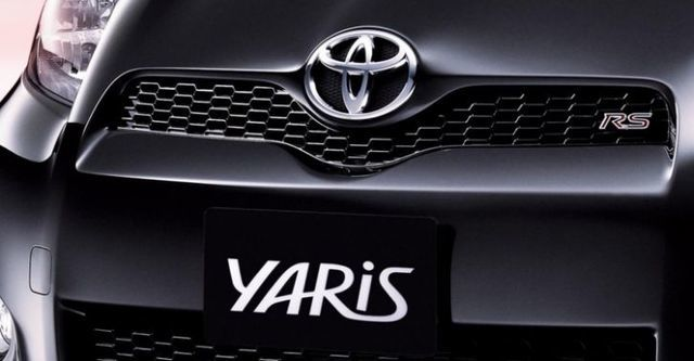 2014 Toyota Yaris 1.5 RS Leather  第5張相片