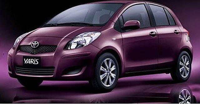 2013 Toyota Yaris 1.5 E Leather  第1張相片