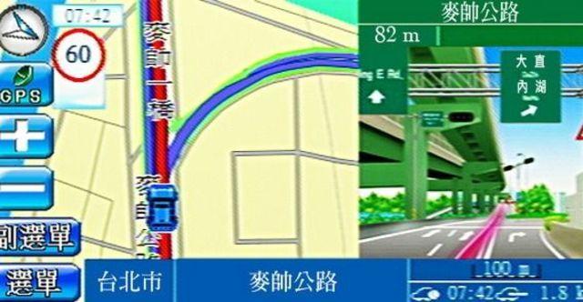 2010 Toyota Wish 2.0 G  第21張相片