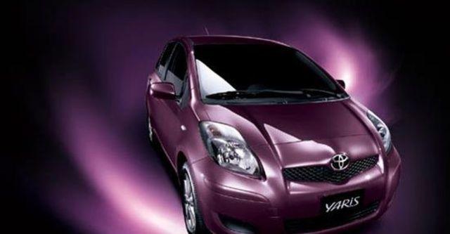 2010 Toyota Yaris 1.5 S  第1張相片