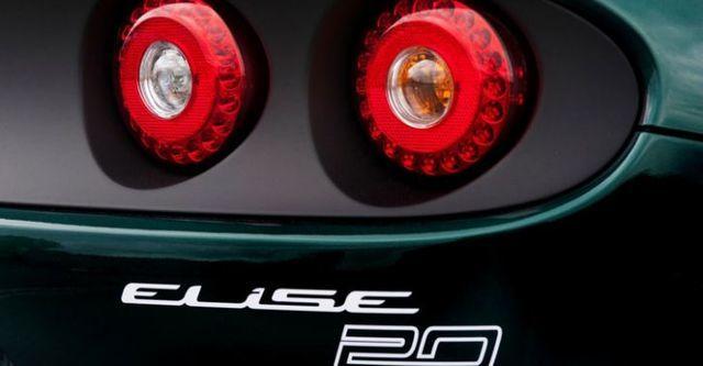 2016 Lotus Elise S 20th Edition  第5張相片
