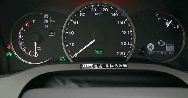 2016 Lexus CT 200h F Sport豪華版  第4張相片