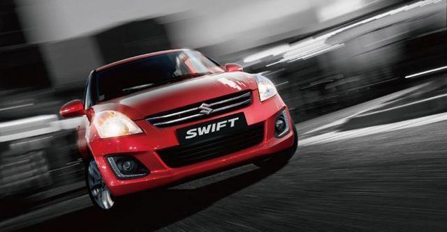 2016 Suzuki Swift 1.2 GL  第1張相片