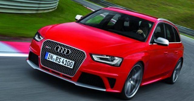 2016 Audi A4 Avant RS4  第2張相片