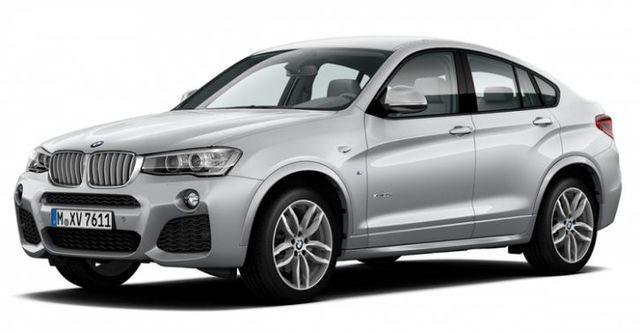 2018 BMW X4 xDrive28i M Sport