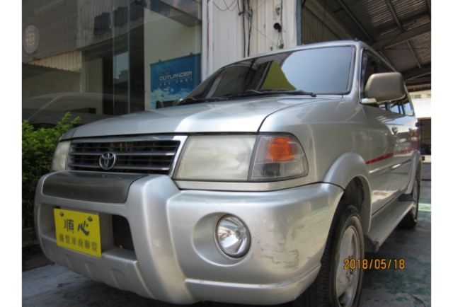 VX-4  4WD