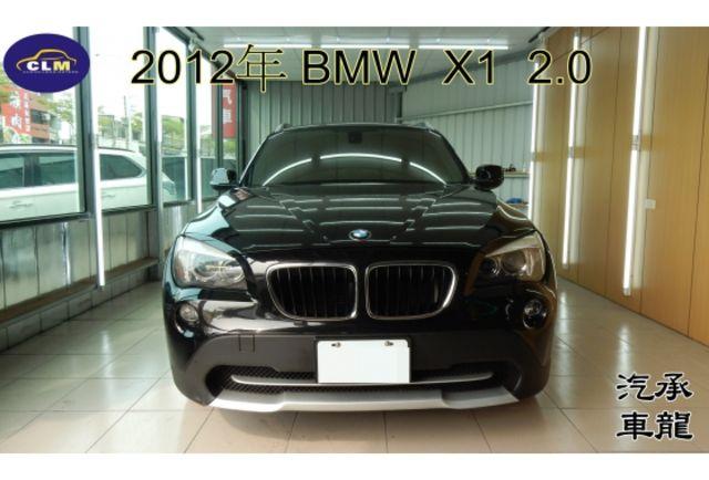 2012年BMWX1黑2.0CD大螢幕恆溫ABSTCS防盜 定速 方向盤多功能鍵行車電腦.倒車雷達+顯影鋁圈霧燈.等多項優質配備