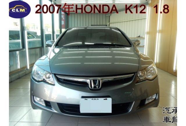 2007年HONDA本田 K12深灰1.8 CD VCD DVD ABS 前後倒車雷達碳纖維飾板方向盤多功能鍵..等多項優質配備