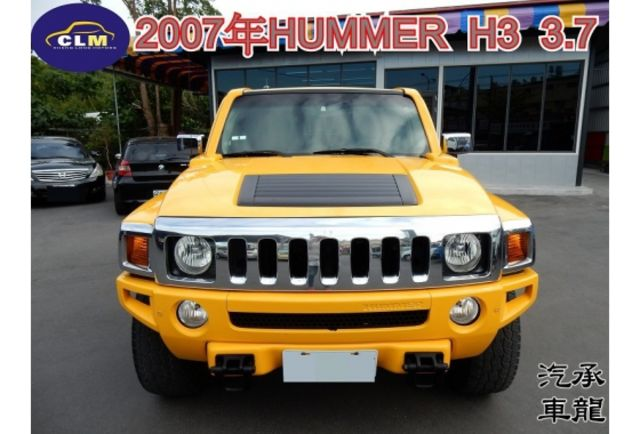 2007年 HUMMER H3 3.7 淺黃 行車電腦 行動通訊 等多項優質配備