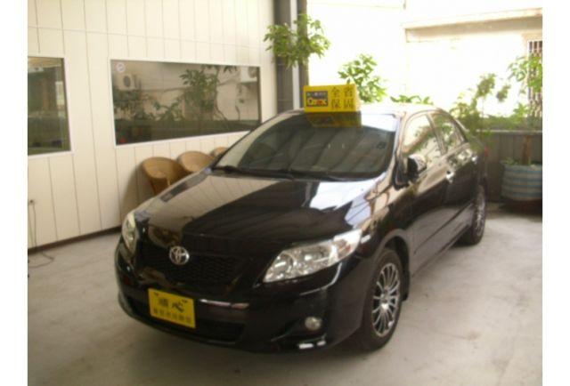Toyota ALTIS