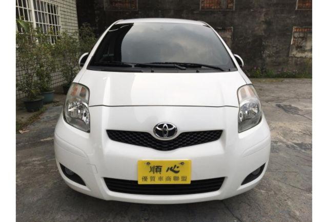 2013年 TOYOTA Yaris 1.5L 雪白色 稀有頂級G版!超熱賣五門掀背小車!