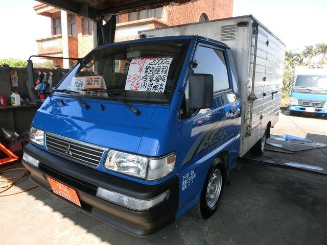 (實車實照實價)2004年/得利卡/2000cc/特製鋁廂/實跑里程/冷氣很冷
