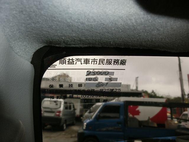 (實照實價實車)2012年/菱利胖卡/1300cc/里程數少/創業的好幫手  第11張相片