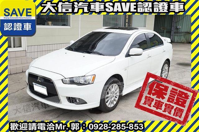 大信SAVE 正 2013 Lancer IO 頂級HID+影音 定期原廠保養!