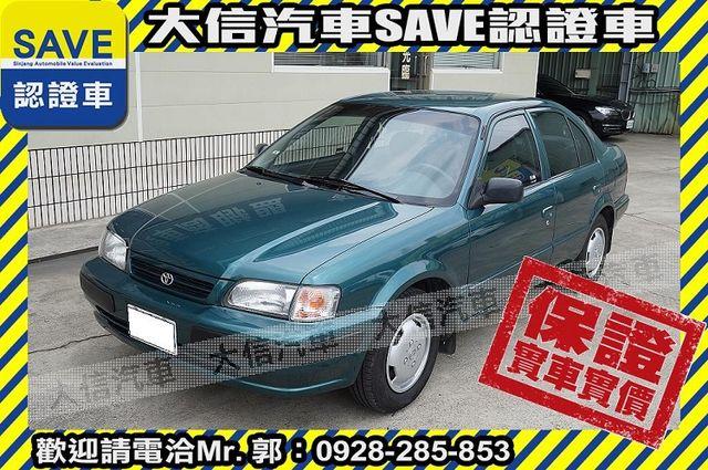大信SAVE 極品車!! 1997年 TERCEL 僅跑8萬KM 里程可立約保證