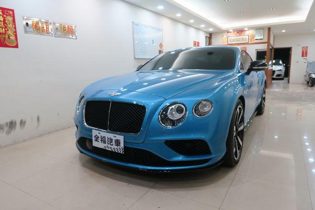 ~全福汽車~2016年Bentley Continental V8 GTS總代理