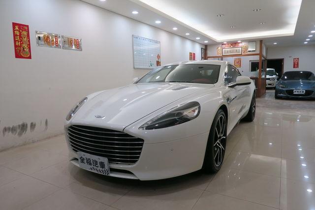~全福汽車~2015年領牌 Aston Martin Rapide S總代理