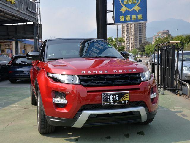 2012年Land Rover  Evoque   Dynamic+