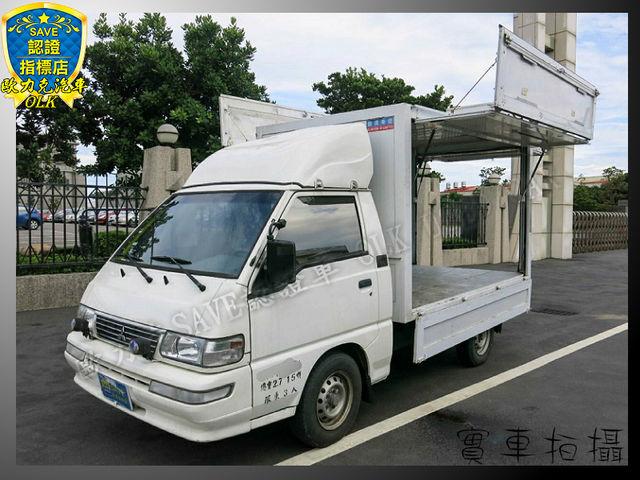 歐力克-正10年 三菱 得利卡 2.4 手排 胖卡 鷗翼 餐車 買賣 出租 改裝