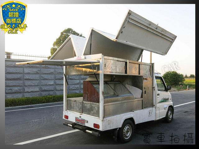 歐力克-正01年 三菱 菱利 1.2 手排 鷗翼車廂 胖卡 餐車 出租 改裝