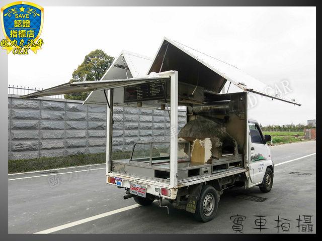 歐力克-鷗翼車廂 白鐵裝潢 窯烤洞 窯烤工具 還有多部 胖卡 鷗翼 餐車
