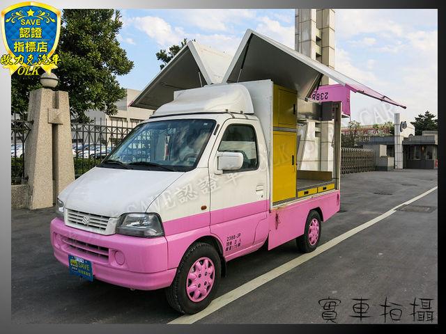 歐力克 胖卡.鷗翼.餐車 改裝 出租- 鷗翼行動餐車 手排 廂內白鐵不鏽鋼裝潢