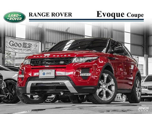 Evoque Coupe 紅色 盲點 蝴蝶椅 20吋 全景 總代理