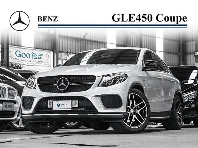 GLE450 Coupe AMG 金屬銀 新款 環景 GPS 總代理