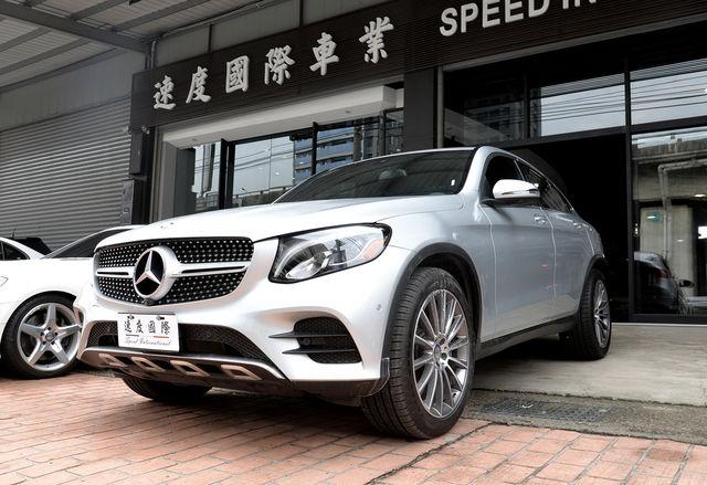 [速度國際車業]17 GLC300 AMG Coupe 選配63萬!現車在店