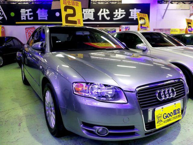 VIP 1.3稅金1.8渦輪新型大口A4 1.8T新車價189萬超有型有力好開