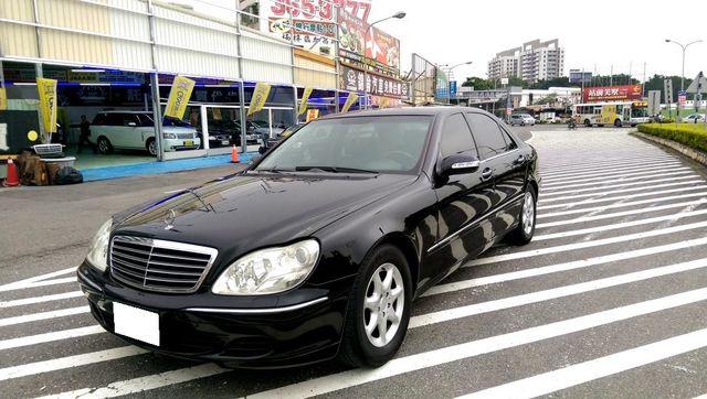 VIP 限量頂級版 S350 新車價485萬全車內裝含天花板手工定作皮格