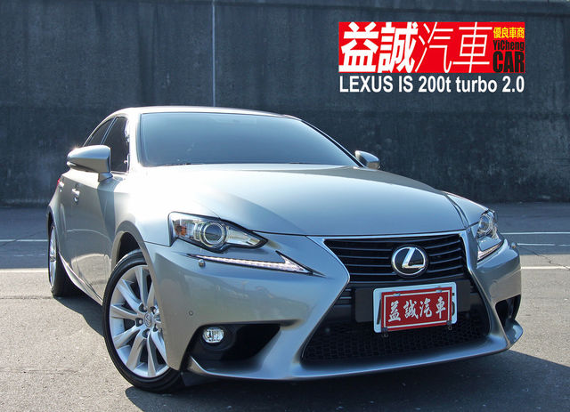 LEXUS IS200T 2.0渦輪 原廠四年保固 2016年 益誠汽車