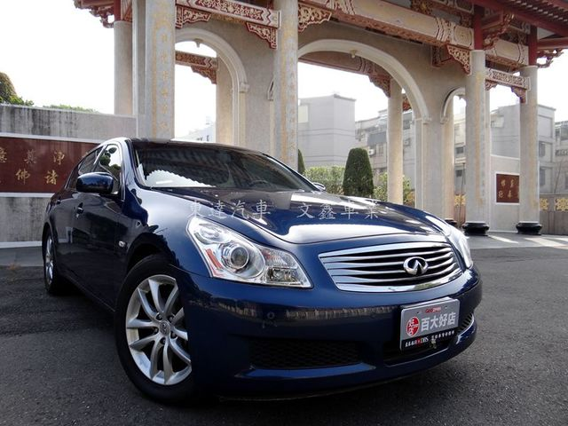台南 [東達汽車] INFINITI G35 可貸款、信用瑕疵可協助